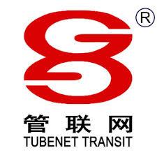 2GetThere logo atra